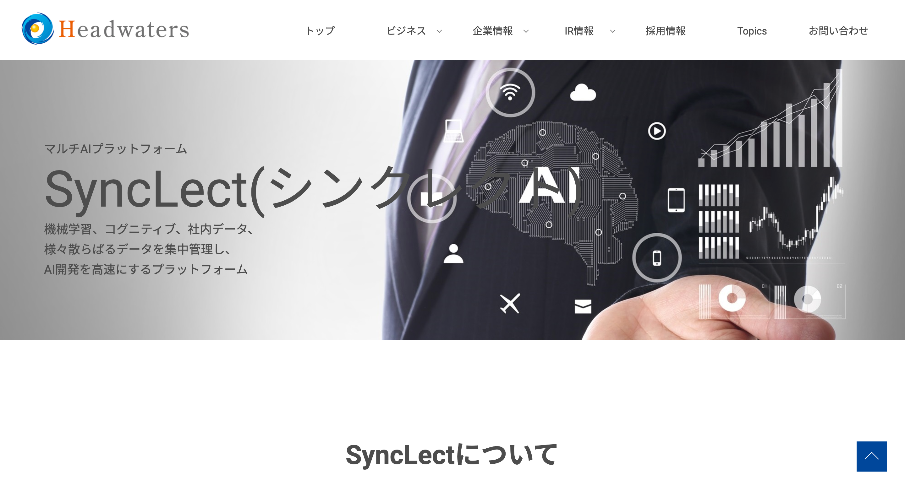 SyncLect