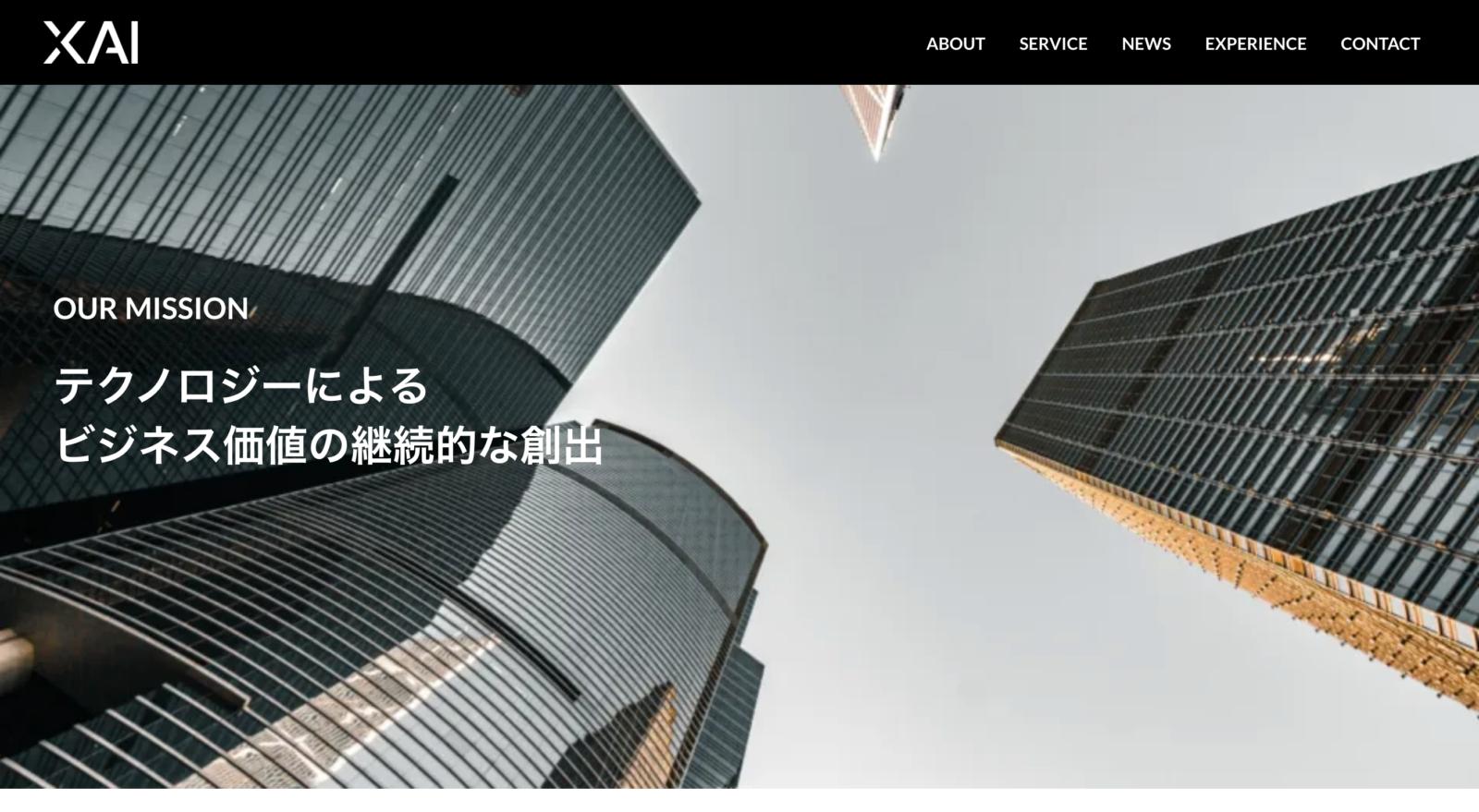 株式会社XAI